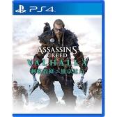 【PS4 遊戲】刺客教條:維京紀元《中文版》