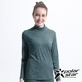 PolarStar 女 遠紅外線高領保暖衣『灰藍』 P18232 戶外│休閒│登山│露營│機能衣│刷毛衣