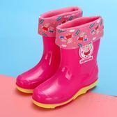 兒童水靴加絨防滑保暖雨靴可愛卡通水鞋寶寶加厚雨鞋·樂享生活館