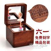 音樂盒 木質芭蕾旋轉跳舞女孩音樂盒八音盒創意兒童送小女孩女友生日禮物 果果輕時尚
