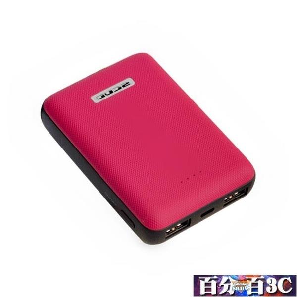 迷你充電寶超薄小巧便攜大容量移動電源10000毫安適用華為蘋果手機通用-完美