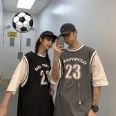 潮流款情侶裝夏裝2020ins超火港風籃球衣服短袖 t恤男設計感小眾 【中秋節】