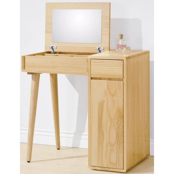 化妝台 鏡台 TV-149-6 丹麥原木全實木2.7尺掀鏡台(含椅)【大眾家居舘】