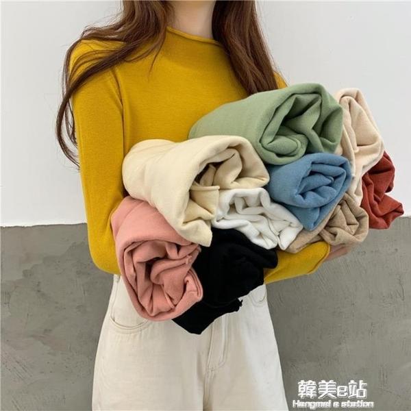 秋季新款韓版修身顯瘦個性捲邊半高領時尚長袖針織衫上衣女裝 韓美e站