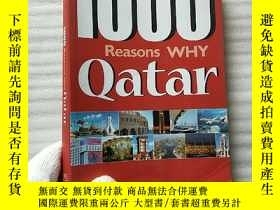 二手書博民逛書店1000罕見Reasons WHY Qatar【小16開】Y10893 看圖 看圖 出版2008