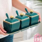 調味罐套裝家用北歐輕奢調味料盒收納罐陶瓷廚房【匯美優品】