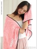 毛巾浴巾二件套男女家用比純棉吸水速干不掉毛薄款可愛網紅裹巾凱斯盾