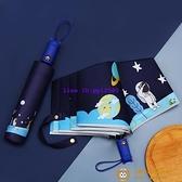 防回彈全自動兒童雨傘女國小生男小孩折疊輕便小學電動雨具太陽傘【小獅子】
