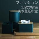 抽紙盒桌面紙巾盒家用客廳創意多功能茶幾遙控器收納北歐簡約可愛  一米陽光