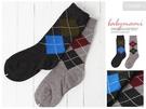 貝比幸福小舖【56388-C】柔軟舒適日系菱格紋童襪2入組