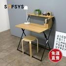 折疊桌折疊桌書桌便攜簡易辦公桌家用學習寫字台小桌子折疊電腦桌 【全館免運】