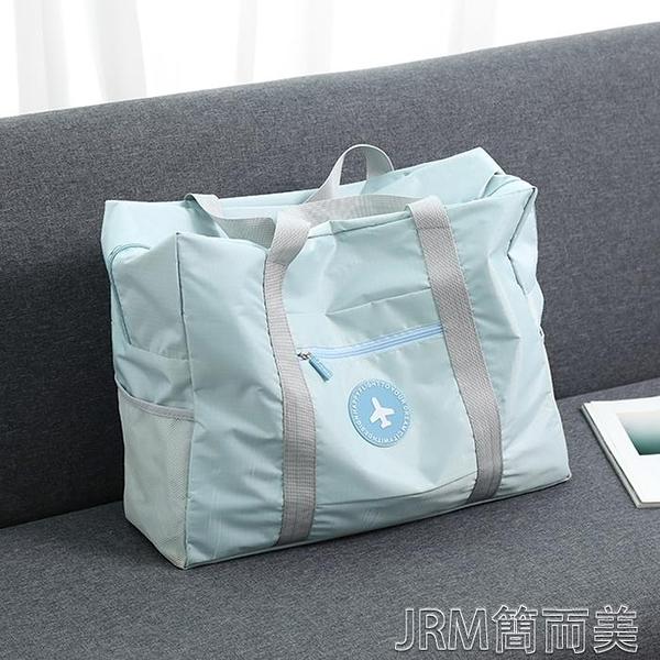 旅行袋孕婦待產包袋子入院大容量旅行收納袋整理袋衣服打包袋防水 快速出貨