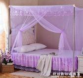 蚊帳蚊帳1.2米1.5m1.8m床雙人單人家用蚊帳不銹鋼支架落地 WD科炫數位