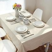 小清新日式棉麻桌布格子家用餐桌布藝茶幾書北歐臺布【極簡生活】