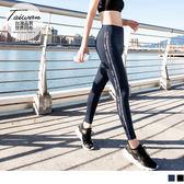 《KS0497》台灣製造.彈力印花條紋貼腿運動褲/瑜伽褲 OrangeBear