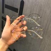 復古簡約超輕金屬圓框平光鏡女細框百搭網紅文藝眼鏡框架男  全館免運