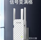 WiFi放大器-騰達信號放大器wifi增強器a12擴大器便攜式大功率 夏沫之戀