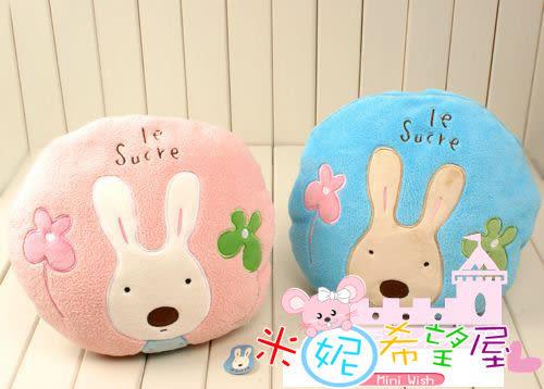 超人氣日單Le Sucre 砂糖兔抱枕圓靠墊.珊瑚絨毯/空調被/午睡枕
