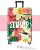 行李箱保護套 彈力行李箱套拉桿箱旅行防塵罩袋保護套20/24/28寸/30寸加厚耐磨