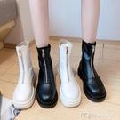 馬丁靴白色馬丁靴女潮新款百搭春秋單靴英倫風厚底瘦瘦短靴子 快速出貨