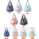 【摺疊購物袋】8款 文藝風單肩包 可折疊...