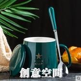 創意陶瓷杯 馬克杯 咖啡杯水杯帶蓋勺子禮盒套裝定制禮品廣告LOGO 創意新品