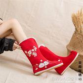 漢靴  繡花鞋女冬季加絨平底古風靴子漢服鞋子女繡花鞋配漢服 宜室家居