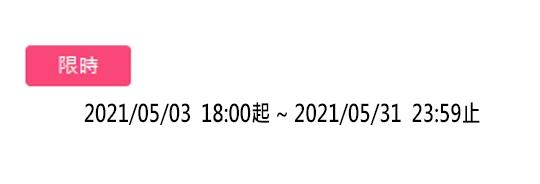 MANDOM Bifesta 碧菲絲特 即淨卸妝水(300ml) 抗痘【小三美日】$299