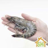 美食饗宴-大草蝦【喜愛屋】