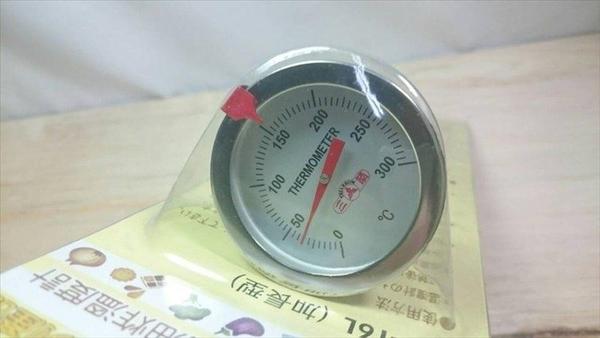 【加長型300度C掛勾式油炸溫度計】192884/測溫筆/料理溫度計水溫計 針式溫度計【八八八】e網購