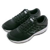 Mizuno 美津濃 MIZUNO EZRUN  慢跑鞋 J1GE183852 男 舒適 運動 休閒 新款 流行 經典