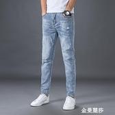 牛仔褲男新款夏季薄款潮牌百搭韓版潮流長褲破洞修身秋季褲子 極簡雜貨