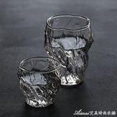 創意家用耐熱玻璃泡茶杯果汁杯辦公室錘紋喝水杯品茗杯主人杯男女艾美時尚衣櫥