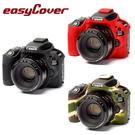 ◎相機專家◎ easyCover 金鐘套 Canon 200D 適用 果凍 矽膠 保護套 防塵套 公司貨