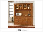 【MK億騰傢俱】ES722-01海灣樟木色5.5尺碗盤餐櫃(全組)