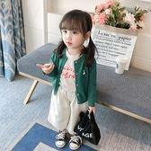 新年大促2018新款春秋裝女童針織開衫洋氣童裝外套1-2-3歲4女寶寶毛衣上衣 森活雜貨