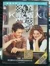 挖寶二手片-P01-512-正版DVD-...