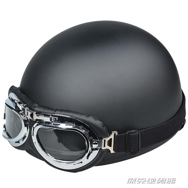安全帽電動電瓶車頭盔灰男女士夏季防曬半盔四季可愛韓版全盔夏天安全帽 傑克型男館