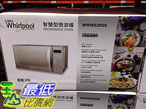 [COSCO代購] WHIRLPOOL 20L MICROWAVE 20公升觸控式微波爐 WMXE0200S _C111557