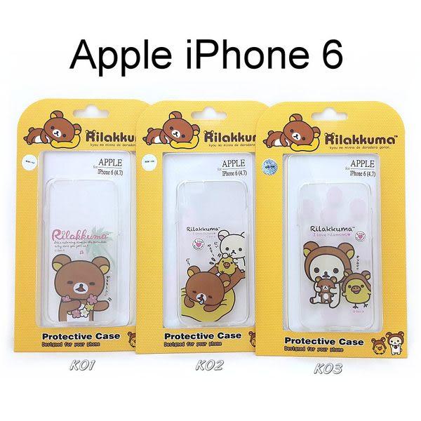 拉拉熊 懶懶熊 透明軟殼 iPhone 6 / 6S (4.7吋)【San-X 台灣正版授權】Rilakkuma