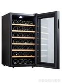 科蒂斯電子恒溫恒濕紅酒櫃家用冰吧28支裝茶葉冷藏櫃風冷雪茄櫃