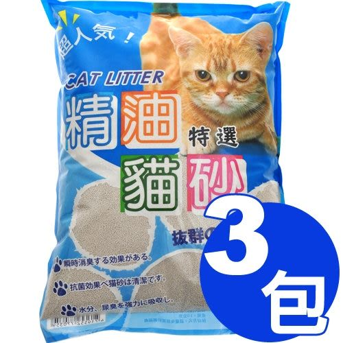 【寵物王國】特選精油細貓砂10L x3包組【免運費】