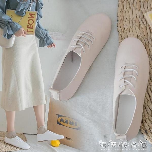 小皮鞋女英倫風2020春季新款休閒繫帶平底鞋韓版小白鞋女單鞋潮鞋晴天時尚