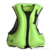 成人兒童浮潛救生衣浮力背心充氣可折疊便攜安全游泳圈潛水伏專用 全網最低價最後兩天igo