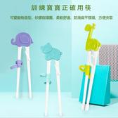 兒童矽膠學習筷練習筷 現貨