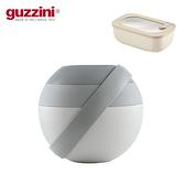 義大利GUZZINI-廚房系列-On the Go系列圓筒多層附餐具造型便當盒 (+贈900ml 長方形保鮮盒)