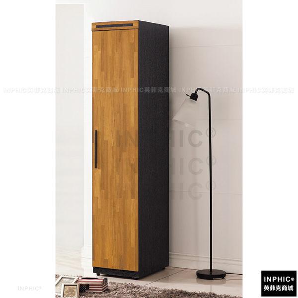 INPHIC-Lira 香格里拉集成木1.3尺衣櫃〔左開門〕 E80E