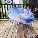 長柄雨傘 古風傘流蘇古裝女士手工藝漢服拍照道具古典中國風仙女走秀裝飾傘 百分百
