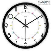 好康降價兩天-現代歐式時尚掛鐘臥室客廳靜音時鐘掛錶簡約創意鐘錶RM