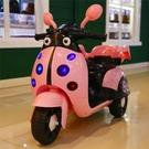兒童電動摩托車三輪車大號寶寶小孩可坐人遙控充電瓶玩具1-3-5歲 小山好物